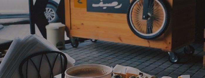 رصيف ٤ is one of Riyadh-need to try.