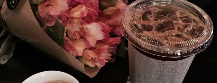 커피 리브레 본사 Coffee Libre Head Office is one of yumyumyum.