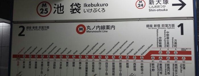 Marunouchi Line Ikebukuro Station (M25) is one of Tokyo - Yokohama train stations.