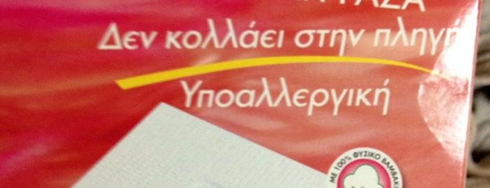 Φαρμακειο Ολυμπίας Μαγούρη is one of Panos: сохраненные места.