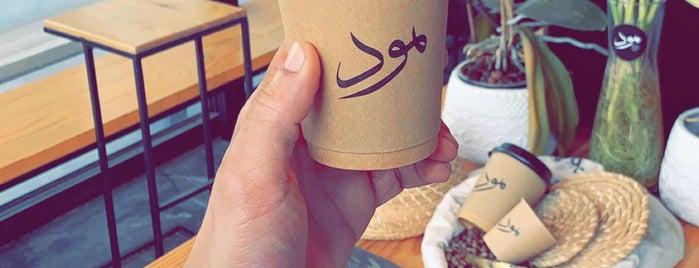 مود Cafe is one of Gulf countries..