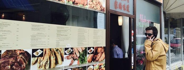 Mr. Bao Wok And Teppanyaki is one of Blindspot lunch.