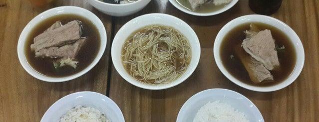 Sun Fong Cuisine is one of Orte, die Ferawati gefallen.