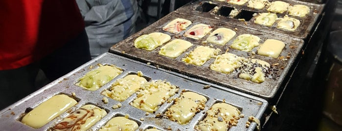 Kue Balok Kang Didin is one of Culinary.