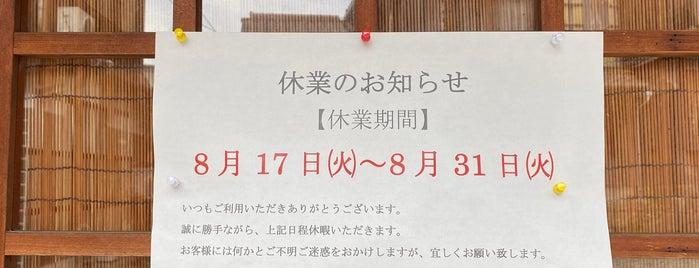 Ishii Shoten is one of South Japan.