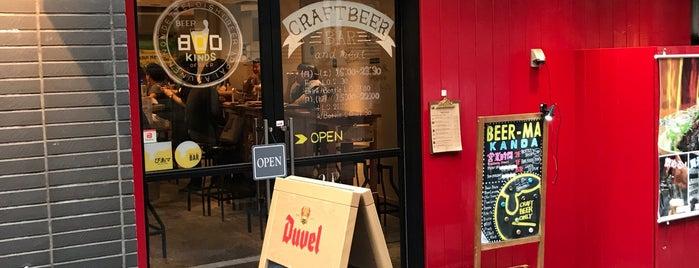 びあマ & Beer-Ma Bar Kanda is one of Lugares favoritos de atsushi69.