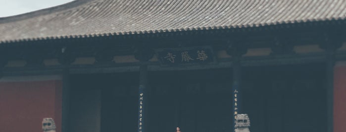 Huayan Temple is one of DaTong.