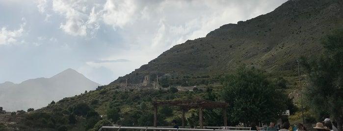 Sagalassos Antoninler Çeşmesi is one of Fatih : понравившиеся места.