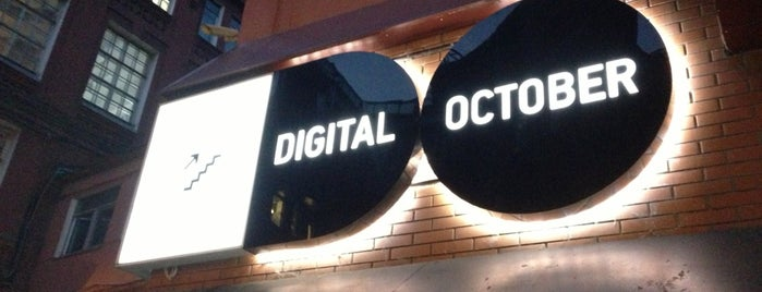 Digital October is one of Tempat yang Disukai Andrew.