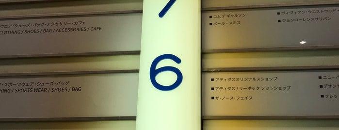 Fujii Daimaru is one of モリチャン 님이 좋아한 장소.