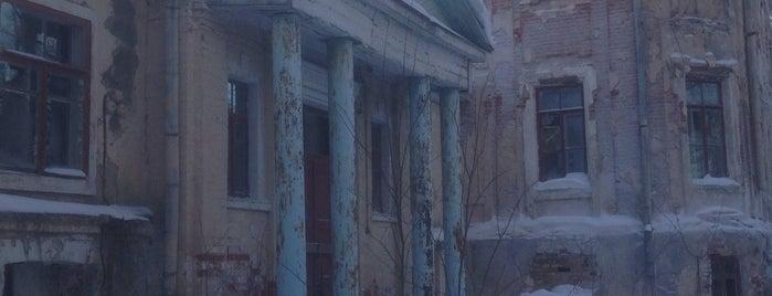 Усадьба Ивановское-Козловское is one of Gespeicherte Orte von Andrey.
