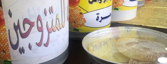 منتزه هام السحاب is one of ابها.