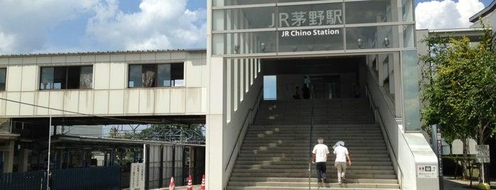 茅野駅 is one of JR 고신에쓰지방역 (JR 甲信越地方の駅).