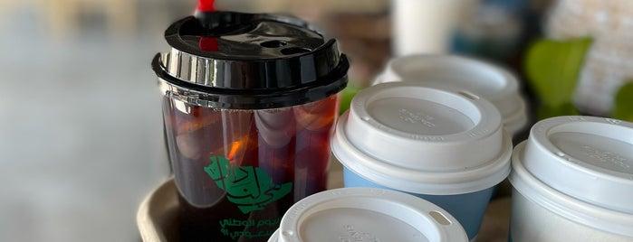 Rastar Cafe is one of Coffee shops   Riyadh ☕️🖤.