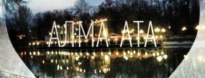 Орталық демалыс паркі / Центральный парк отдыха / Almaty Central Park is one of Posti che sono piaciuti a Omar.
