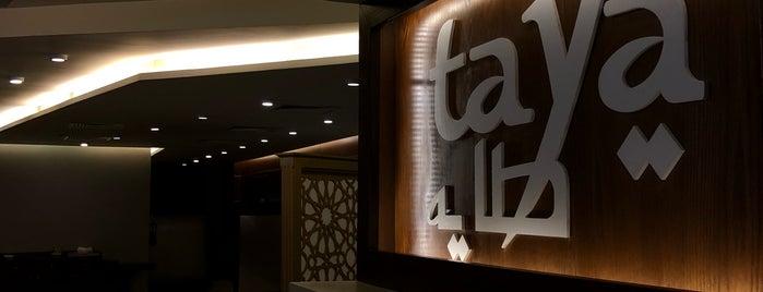 مطعم الطايه is one of Eastern province, KSA.