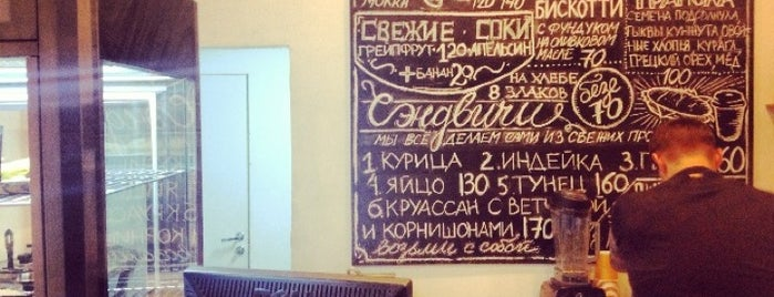 7 сэндвичей is one of Foodies to visit.