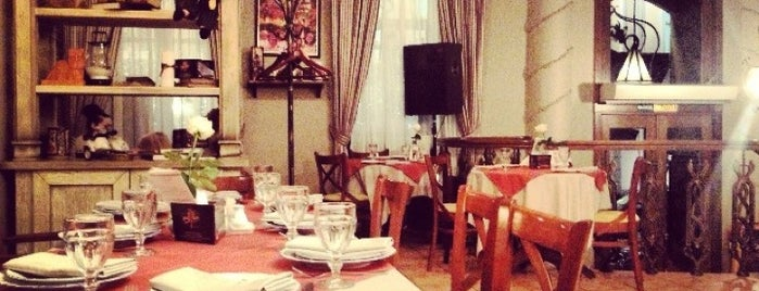 Gayane's is one of Moscow Restaurant.