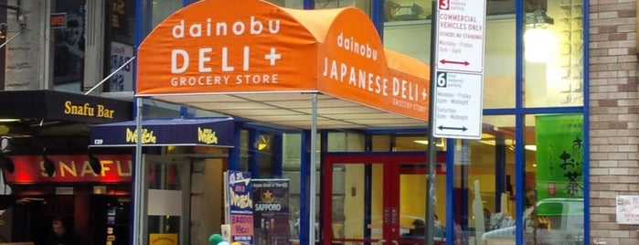 Dainobu is one of New York.