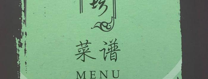 悦意坊 Yes Natural F & B Vegetarian Restaurant is one of Vegetarian / SG.