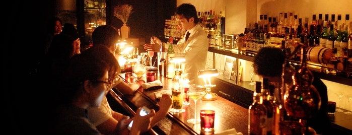 Oji Cocktail & Whisky is one of Speakeasies Shanghai.