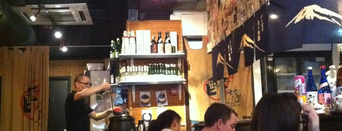 Sake and Yakitori is one of Lieux qui ont plu à Brian.