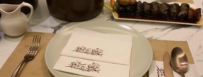Ghadwah Ashwah is one of Gespeicherte Orte von Nouf.
