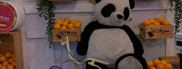 Straw is one of ♒︎ 님이 저장한 장소.