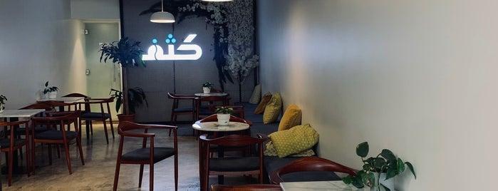 Cathaf Cafe is one of Queen: сохраненные места.