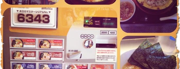 らあめん花月嵐 ハンビー店 is one of Okinawa.