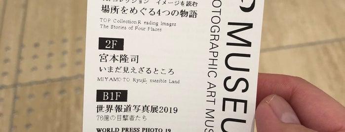 Tokyo Photographic Art Museum is one of Orte, die Ricky gefallen.