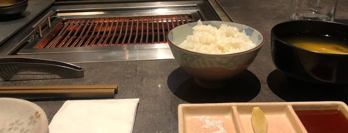 Ushido is one of Food to try in Berlin.