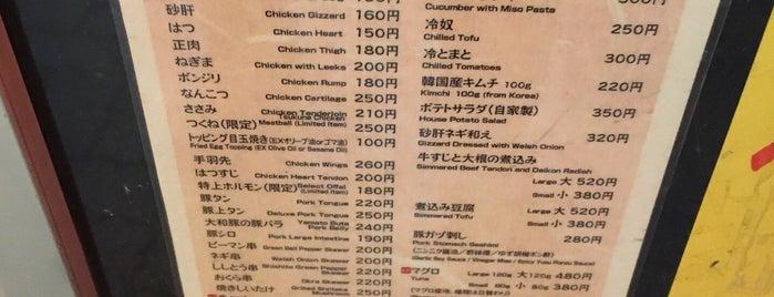 Yakitori Yoneda is one of food tokyo.
