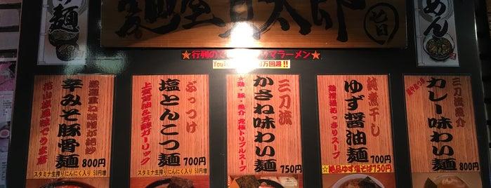 賢太郎 is one of TOKYO-TOYO-CURRY 4.