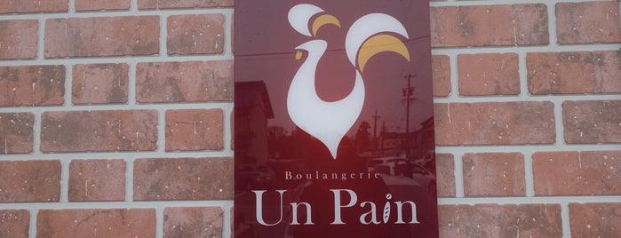 Un Pain is one of Orte, die Masahiro gefallen.