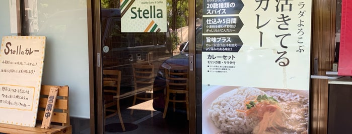 Stella is one of LOCO CURRY.