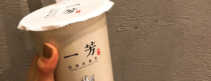 Yifang Taiwan Fruit Tea is one of 東京2.