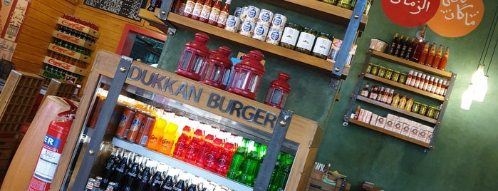DUKKAN BURGER is one of Where to go in Doha.