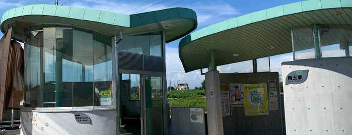 Yōdo Station is one of JR 미나미간토지방역 (JR 南関東地方の駅).