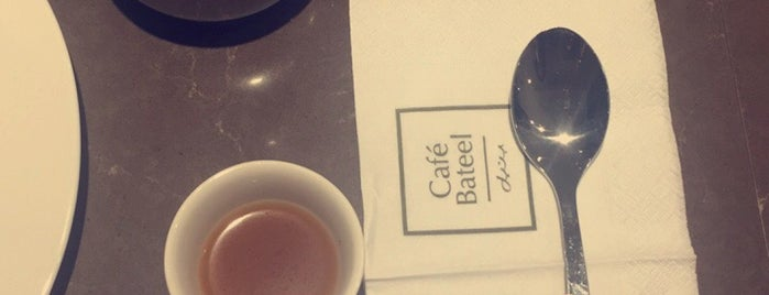 Café Bateel is one of The 15 Best Places for Healthy Food in Jeddah.