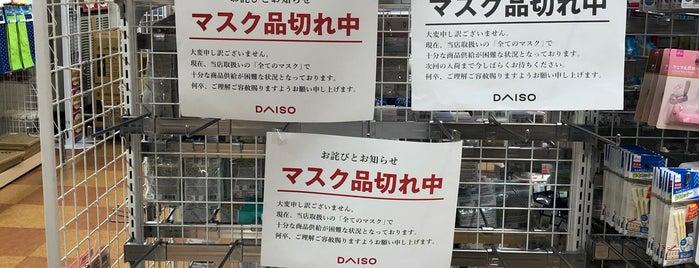 Daiso is one of สถานที่ที่ Masahiro ถูกใจ.