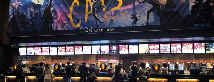 TOHO Cinemas is one of Locais curtidos por Geraldine  🤡😻😆💋👋.