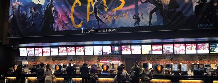 TOHO Cinemas is one of Tempat yang Disukai Geraldine  🤡😻😆💋👋.