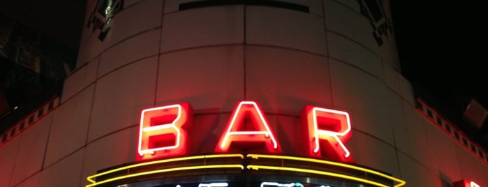 Elwood Bar & Grill is one of Motown.