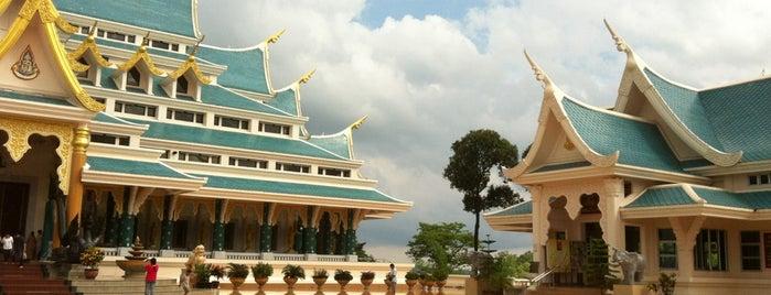 Wat Pa Phu Kon is one of เลย, หนองบัวลำภู, อุดร, หนองคาย.