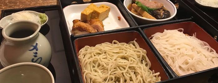 Sarashina Horii is one of lieu a Tokyo 3.