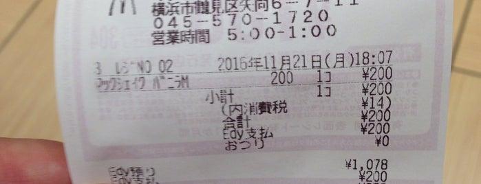 McDonald's is one of 幸区周辺テイクアウト.
