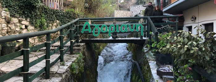 Eptalofos (Agoriani) is one of Lugares favoritos de Vangelis.