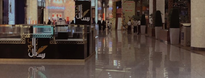 Joury Mall is one of Lugares favoritos de Haitham.