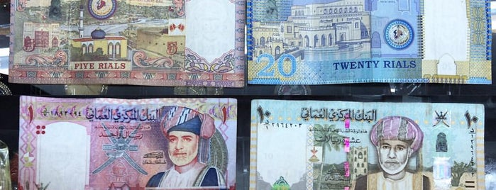 Oman International Bank (head office) is one of Oman.